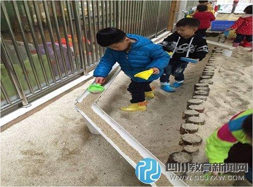 """成都第二十三幼儿园中班组开展""""沙地寻宝 共享快乐""""活动"""